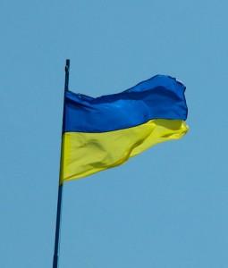 Кредит в Украину