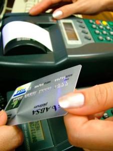 Покупательский кредит