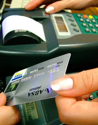 Покупательские кредиты