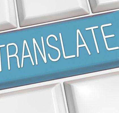 Переводчики на английский с русского (переводы в Ванкувере и Канаде)