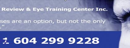 Тренинговый центр по улучшению зрения в Ванкувере