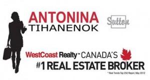 брокер по недвижимости в Ванкувере
